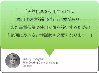 quote kelly boyer jp