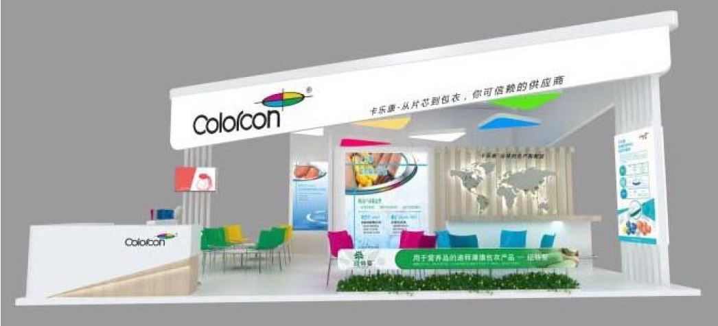 CPhI China 2018 Booth